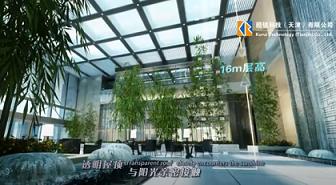 云南省迪庆藏族自治州三维动画公司在线咨询
