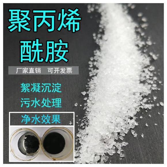 滨州-洗砂絮凝剂