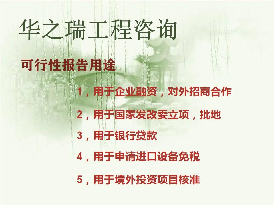 栾川县会做标书的公司-编写质量优,做标书价格透明价收费