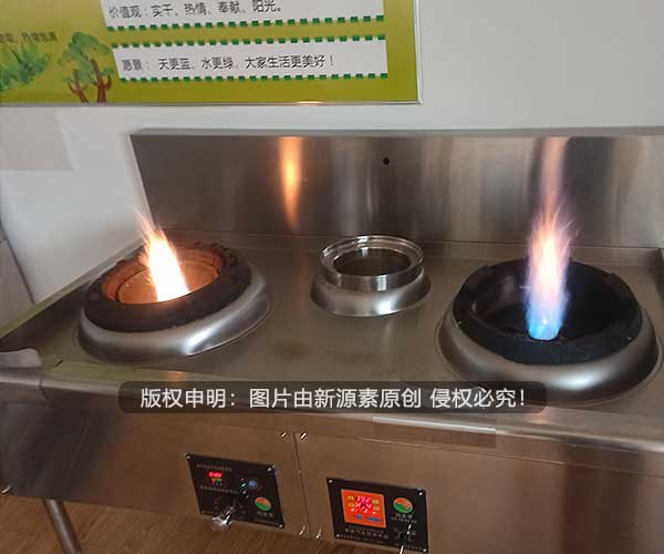 潍坊临朐无醇燃料灶具供应配套植物油燃料