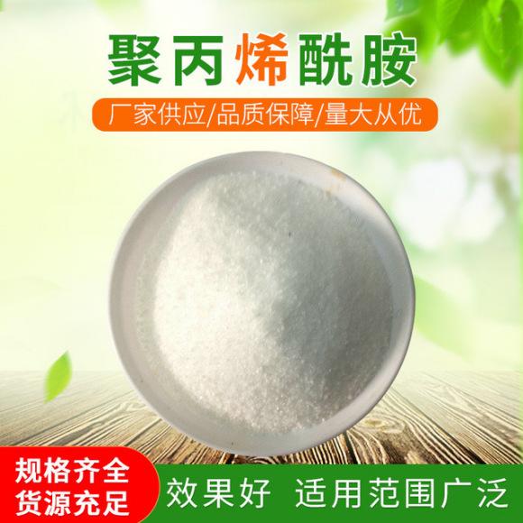 三亚-化工絮凝剂