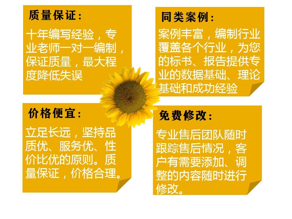 湘潭县本地编写标书中心、标书写技术标方案