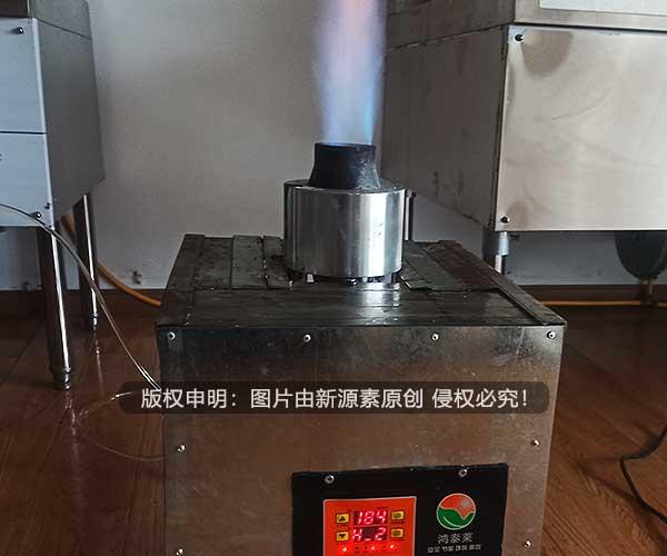 岳阳汨罗植物油燃料油新能源厨房燃料农村创业项目