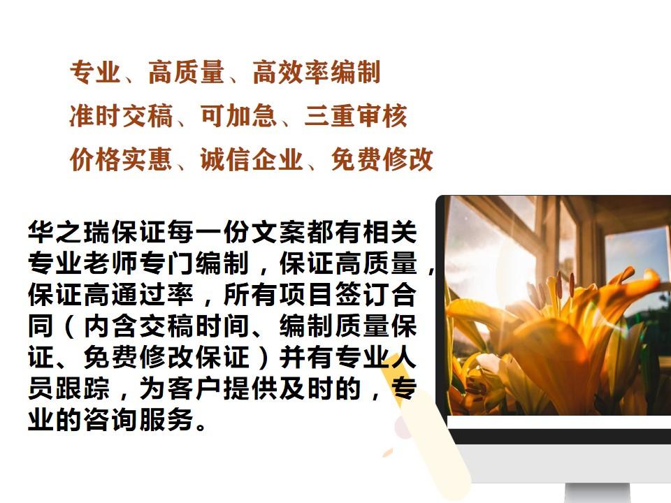 潢川县标书制作公司投标代理潢川县
