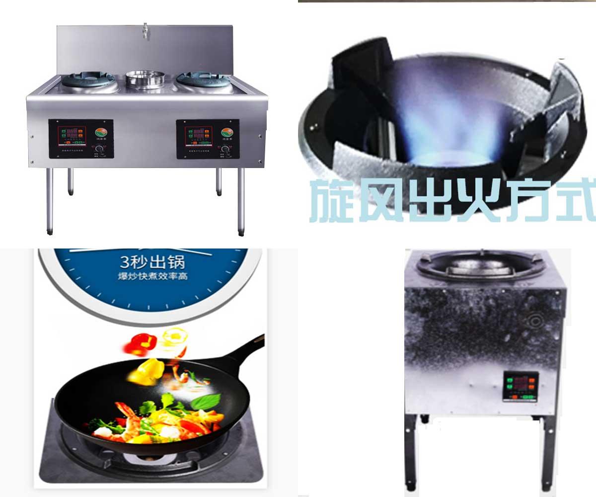 周口太康餐饮厨房植物油生物无醇燃料可自己生产调配吗