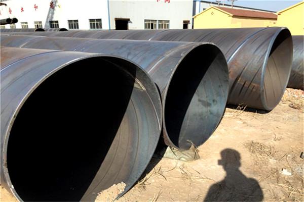 三山1220*10螺旋钢管啥价位