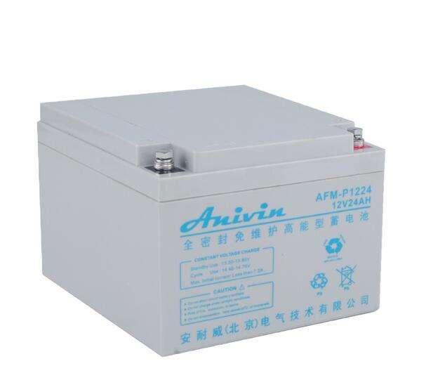沃威達蓄電池(中國)營銷中心 UPS/EPS直流屏
