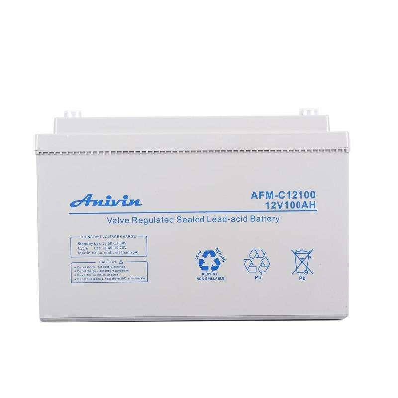 斯蓄電池(中國)電源科技有限公司
