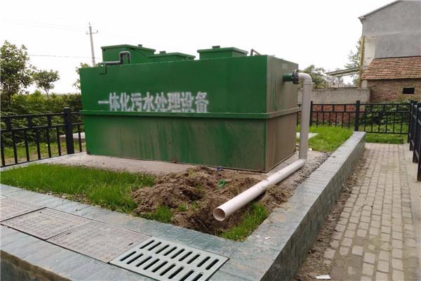 三沙一体化地埋式污水处理设备价格源头货源