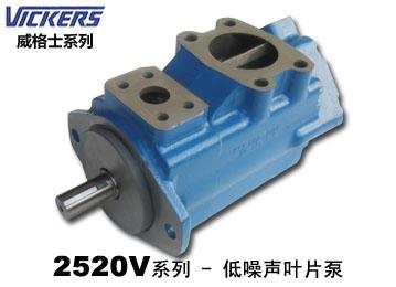 威格士叶片泵3525VQ30A17-1AB20R
