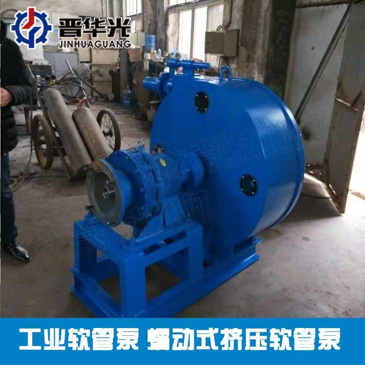 宿州32型挤压软管泵 大口径软管泵图片