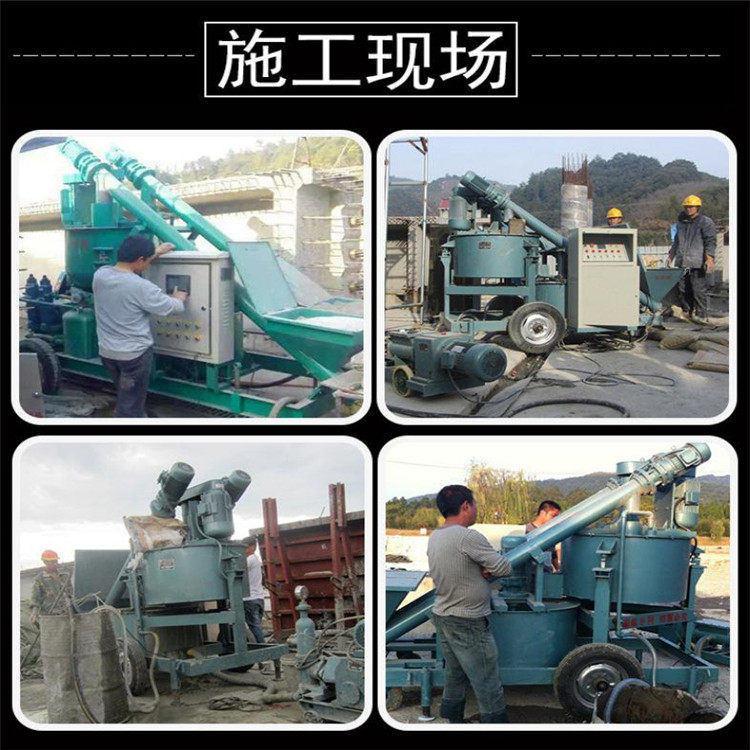 新乡 全自动数控灌浆机 智能压浆泵