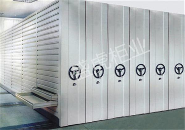 2021厂家直销芜湖市移动档案密集柜报价免费设计