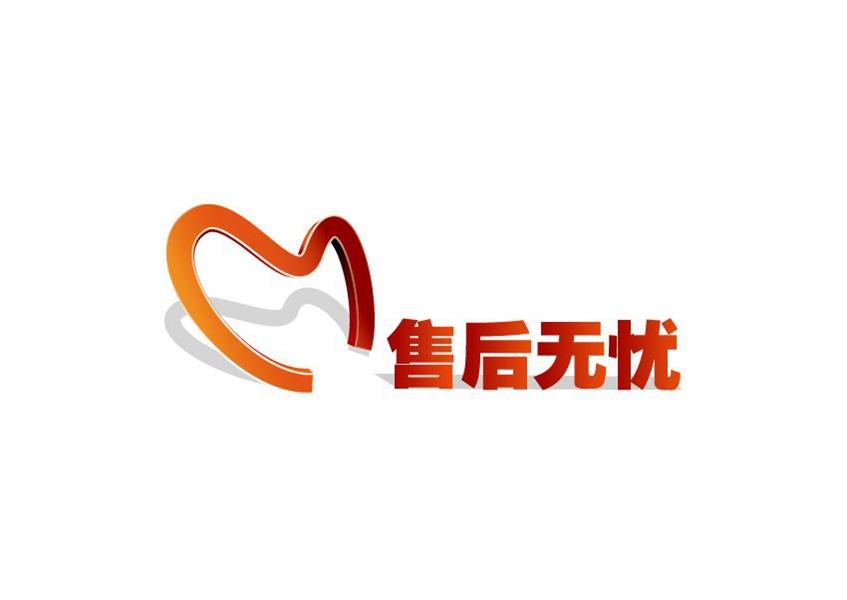 沈阳熊猫电视售后服务维修电话(报修)便民报修热线400