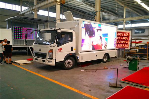 内蒙古自治屏幕led广告宣传车哪买