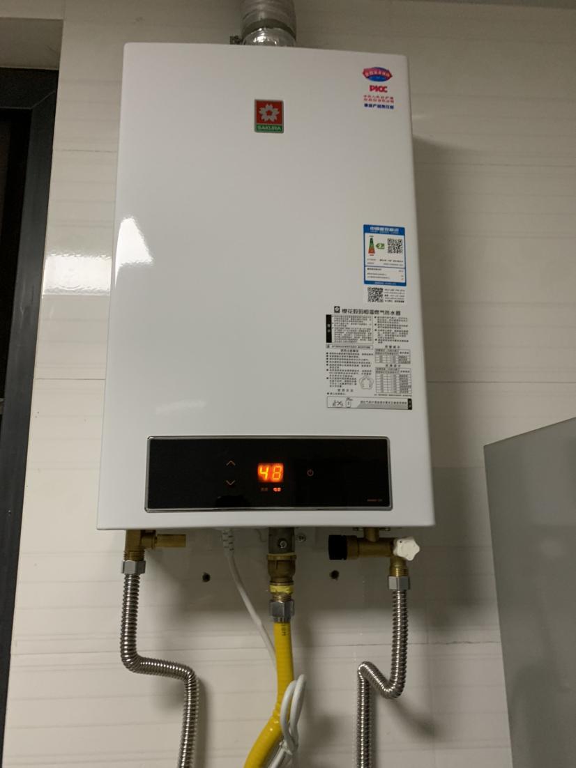 闸北区东田热水器维修-24小时在线服务受理中心