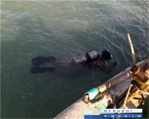 启东潜水员水下安装、潜水堵漏
