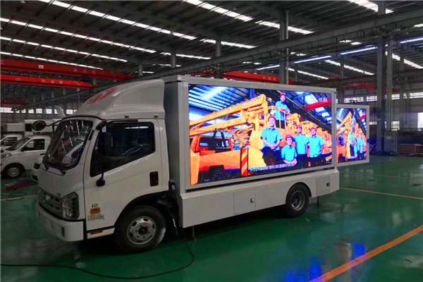 天津高性价led广告宣传车哪买