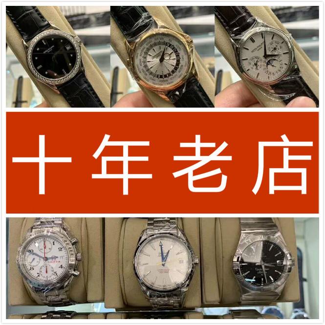 云南昆明二手万宝龙手表能回收多少钱?