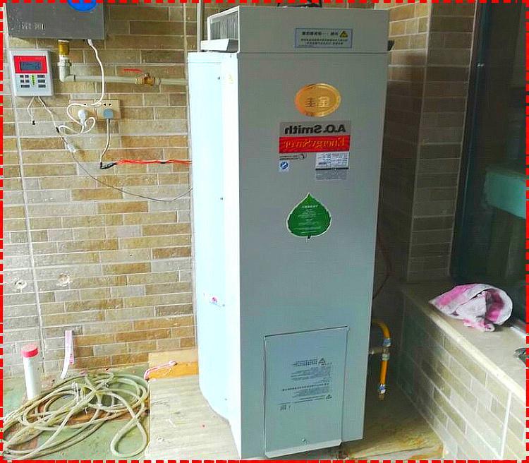 上海松下燃气热水器售后维修服务电话30分钟上门 价格实惠