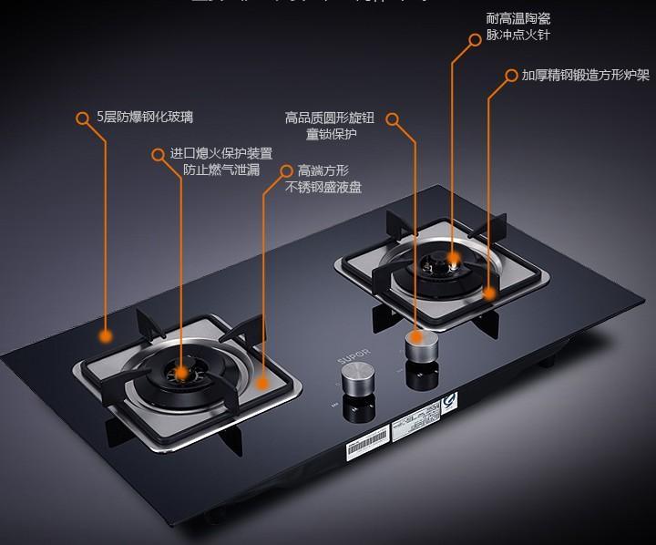 天津帅康燃气灶售后服务电话——(各区24小时站点)客服热线中心