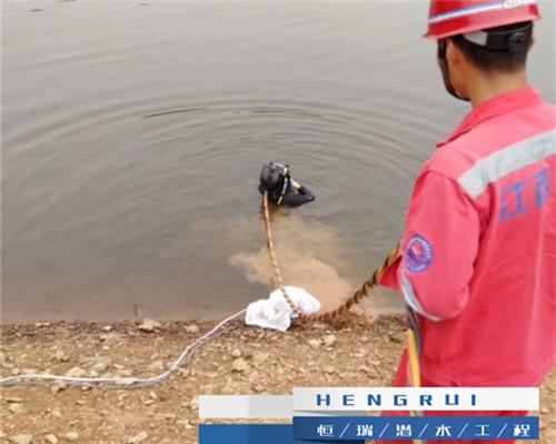 即墨潜水员水下探摸、蛙人水下作业施工