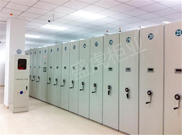 2021厂家直销塔城地区档案盒密集架报价设计