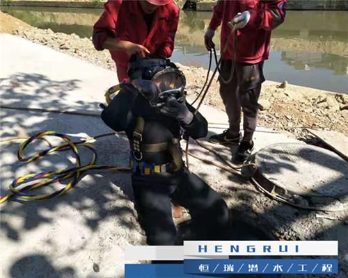 辰溪潜水员水下服务施工队:价格优惠、技术好