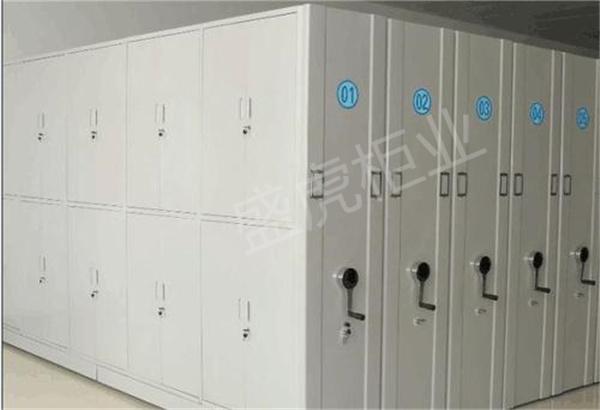 2021厂家直销鄂州市档案管理密集柜报价免费设计