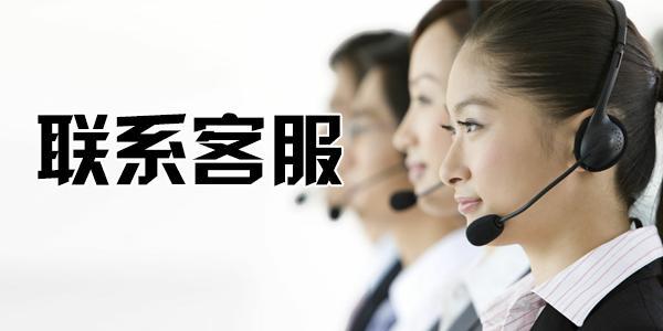 武汉美的热水器售后服务电话(全国统一网点)