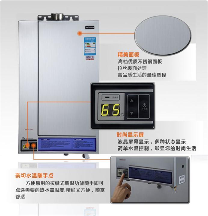 上海荣事达热水器售后服务电话【400客服中心】24小时服务电话