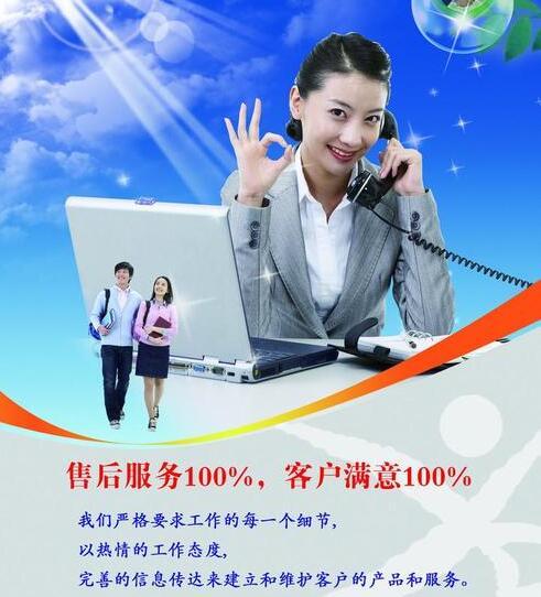 株洲清华阳光太阳能售后服务电话(全国统一网点)