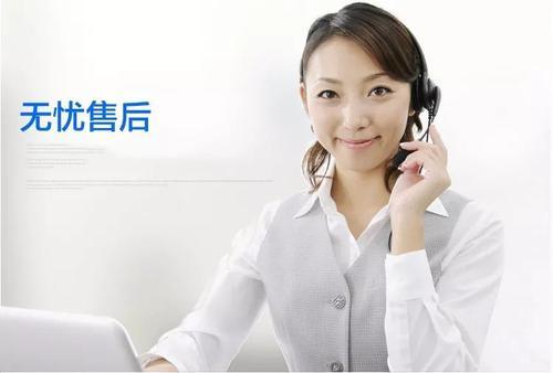 太原格力空调售后服务中心)全国统一维修中心电话