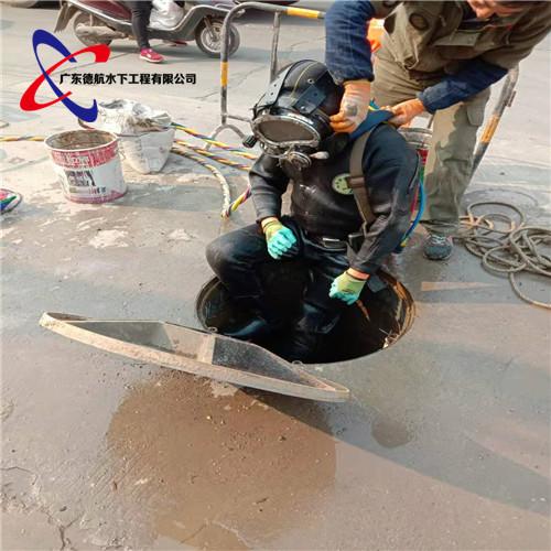 水下安装供水管道---滨州市然荻读书