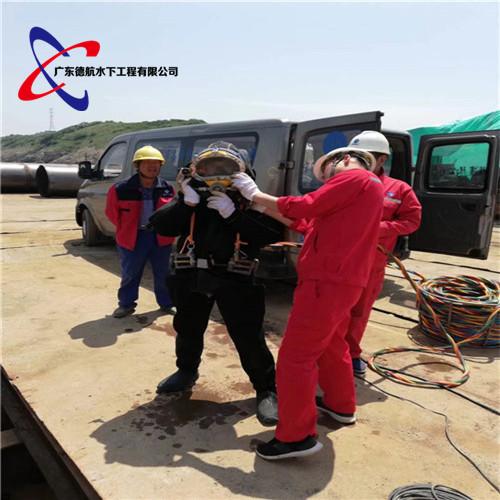 過江天然氣管道安裝公司---岳陽市熟能生巧