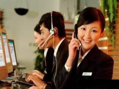 西门子滚筒洗衣机服务电话(24小时全国)客户服务维修中心