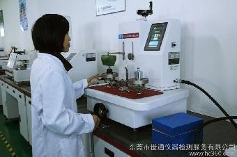 樟木头第三方仪器检测/供应下厂服务