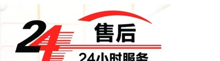 长春LG集成灶售后服务丨全国统一维修400客服中心
