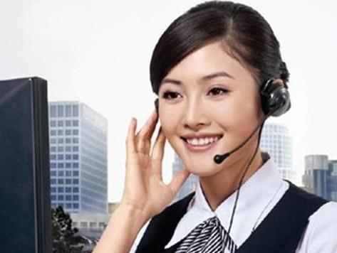 交大蓝天空气能售后服务电话(全国24小时报修网点)客服热线中心