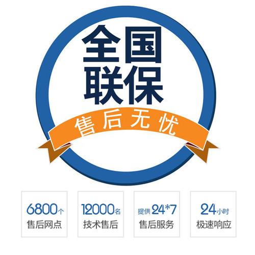 无锡科龙空调(全国售后服务网点24小时400客服热线