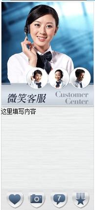 岳阳松下服务电话(全国统一网点)