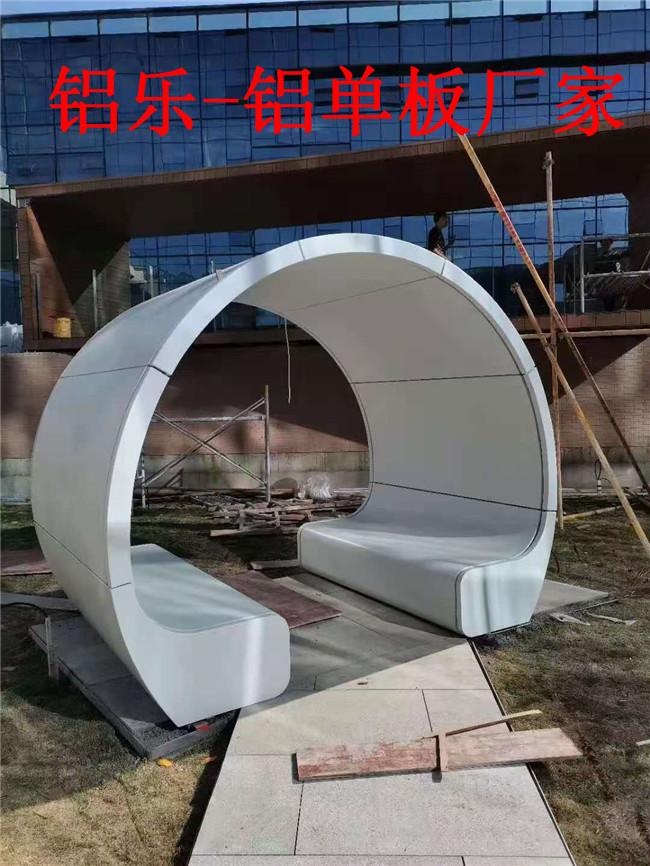 源城双弧铝单板深受顾客欢迎-铝乐有限公司