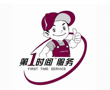 南昌博世热水器售后服务丨全国统一400客户服务中心电话