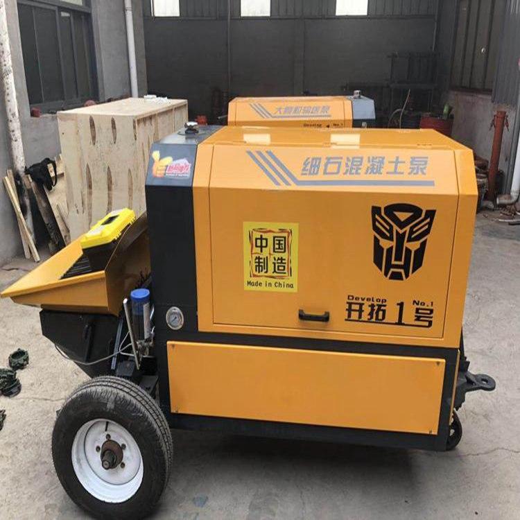 四川达州微型混凝土输送泵细石混凝土输送泵
