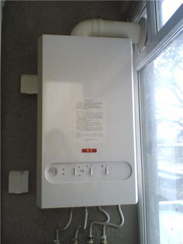 上海澳柯玛热水器维修电话——〔全国24小时)客户服务中心