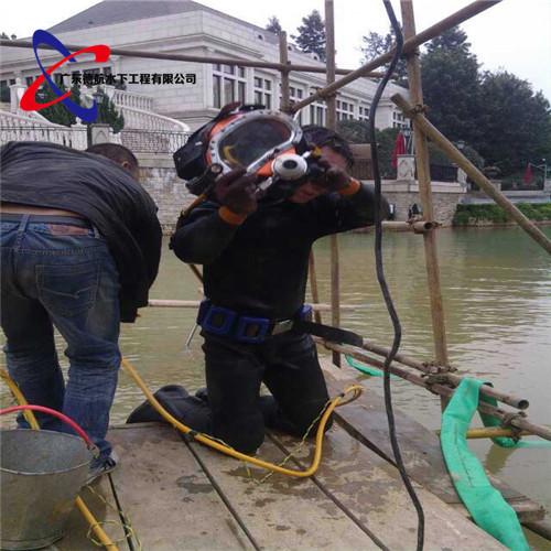 驻马店市取水头水下安装——施工单位公司