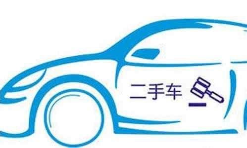 玉林市二手车鉴定评估师证考一个得多少钱考试难不难k