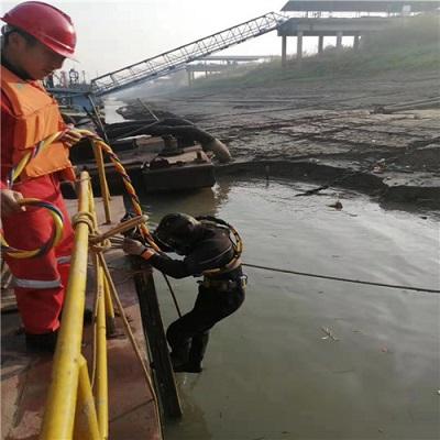 沧州市水下打捞队——用心为您做事