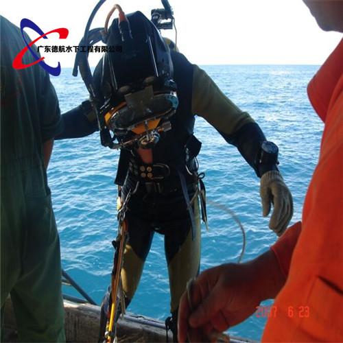 鄂州市管道潜水员安装——施工单位公司