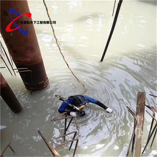 过河段管道水下安装---宜昌市顿学累功